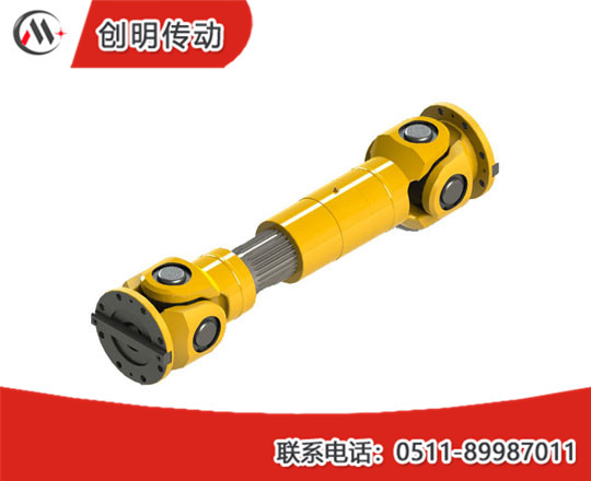 SWC-BH Standard telescopic welded universal coupling