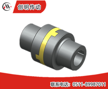SL cross sliding block type coupler