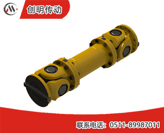 SWC-WF Type non - expansion flange universal coupling
