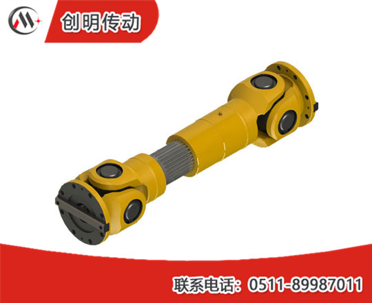 SWC-DH Short telescopic welded universal coupling