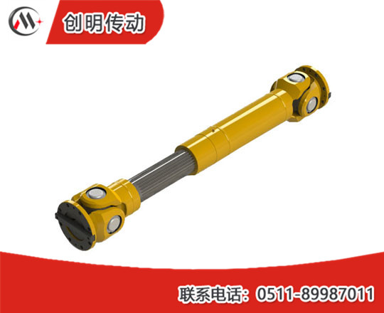 SWC-CH Long expansion welded universal coupling