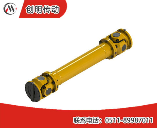 SWP-D Type non-telescopic long universal coupling