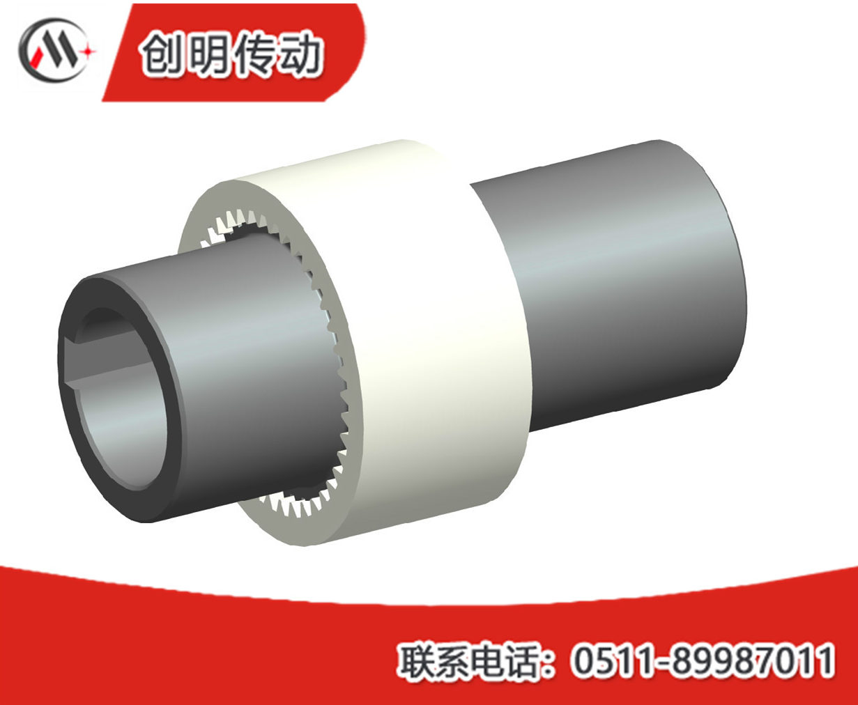 NL type nylon inner ring gear coupling